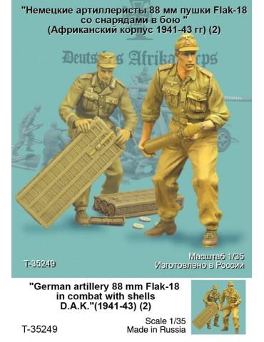 Tank 35249 Немецкие...