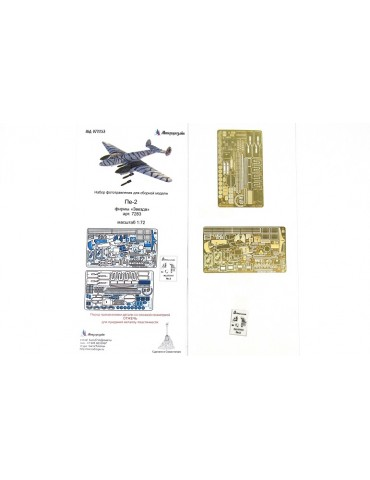 Микродизайн 072253 Пе-2...