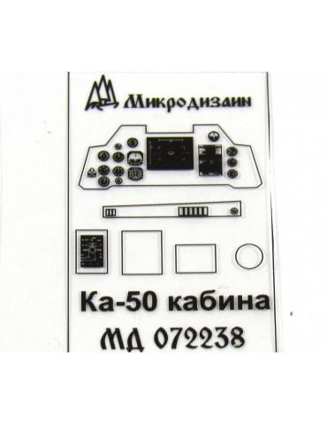 Микродизайн 072238 Ка-50...