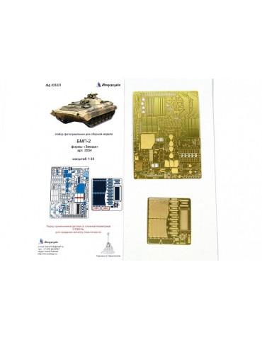 Микродизайн 035331 БМП-2...