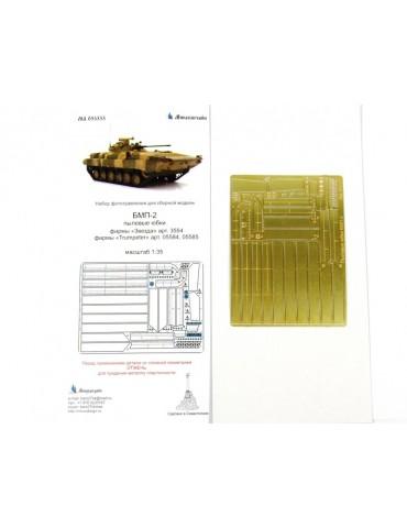 Микродизайн 035333 БМП-2...