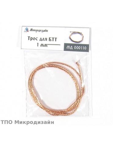 Микродизайн 000110 Трос...