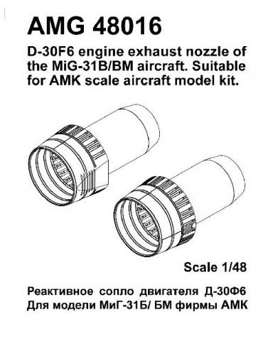 Amigo Models АМG 48016...