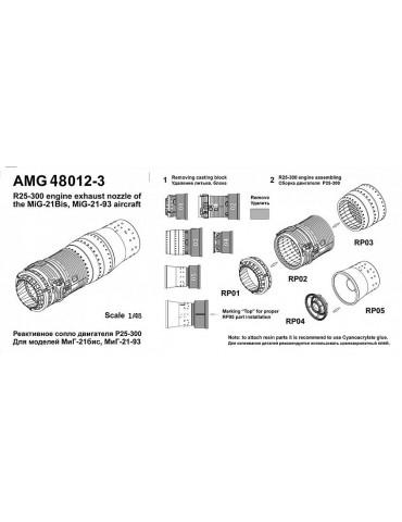 Amigo Models АМG 48012-3...