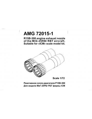 Amigo Models АМG 72015-1...