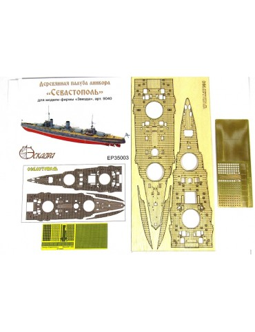 Микродизайн/Эскадра EP35003...