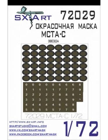 SX-Art 72029 Окрасочная...