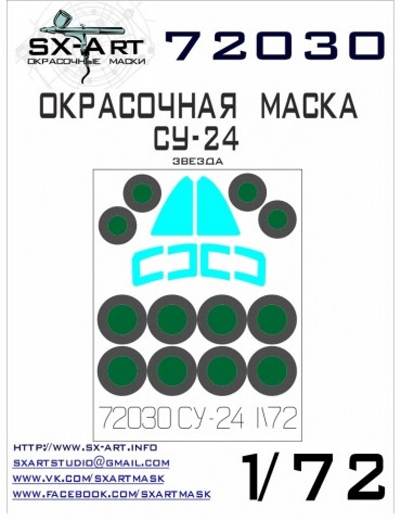 SX-Art 72030 Окрасочная...