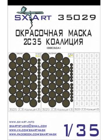 SX-Art 35029 Окрасочная...
