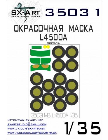 SX-Art 35031 Окрасочная...