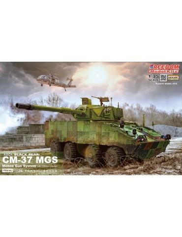 Freedom Model Kits 15104...