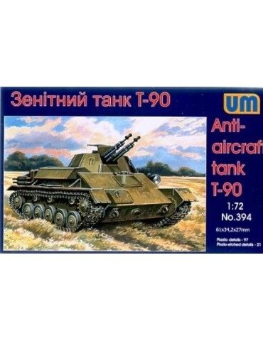 UM 394 Зенитный танк Т-90 1/72