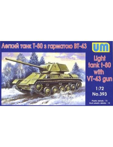 UM 393 Легкий танк Т-80 с...