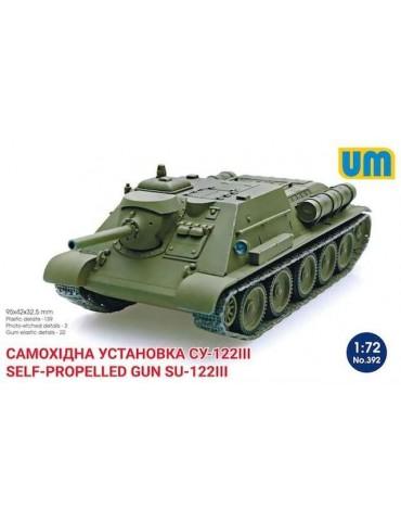 UM 392 Советская САУ...