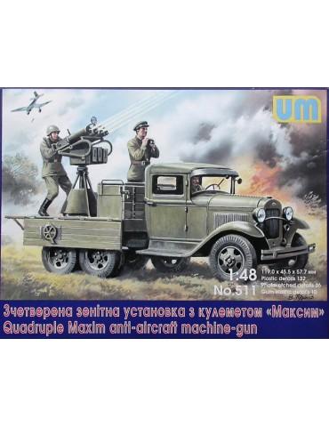 UM 511 Грузовик Г-ААА с ЗУ...