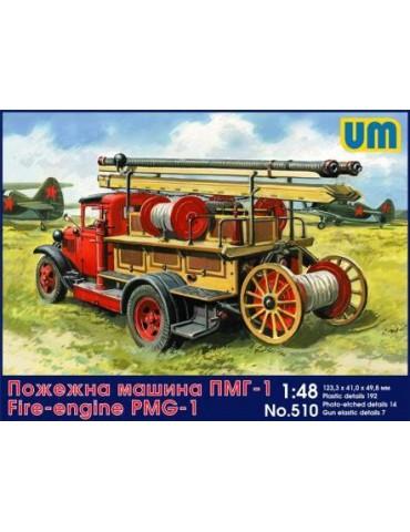 UM 510 Пожарная машина...