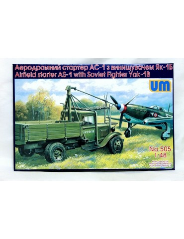 UM 505 Аэродромный стартер...