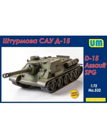 UM 532 САУ Д-15 1/72