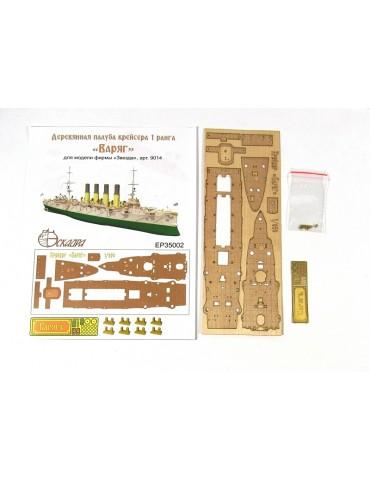 Микродизайн/Эскадра EP35002...
