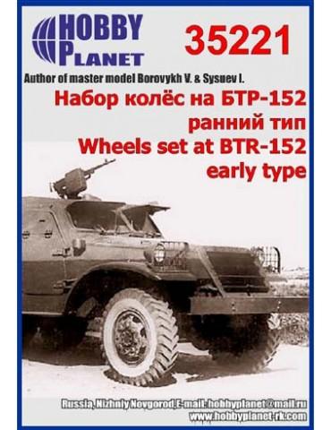 HOBBY Planet 35221 Набор...