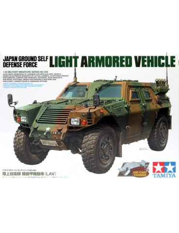 Tamiya 35368 Japan Ground...