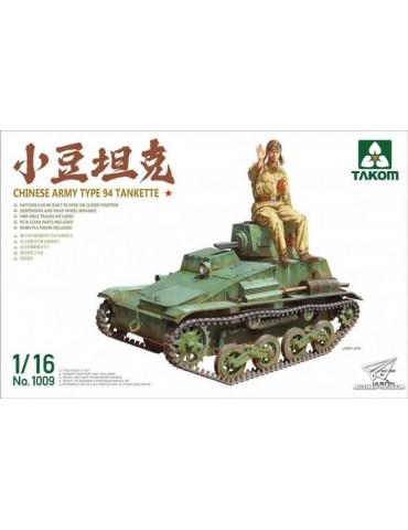 Takom 1009 Chinese Army...