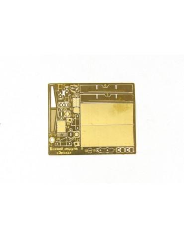 Микродизайн 035354 БМП...