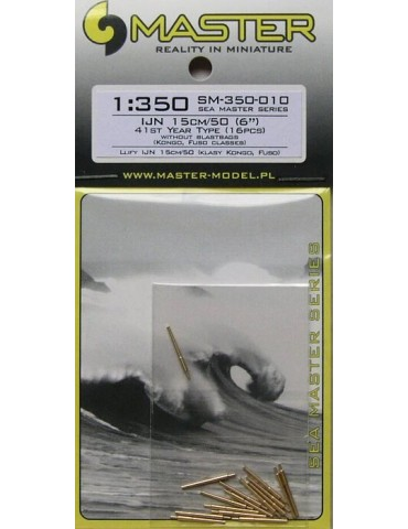 Master SM-350-010 IJN 15cm...