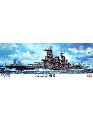 Fujimi 600017 Imperial...