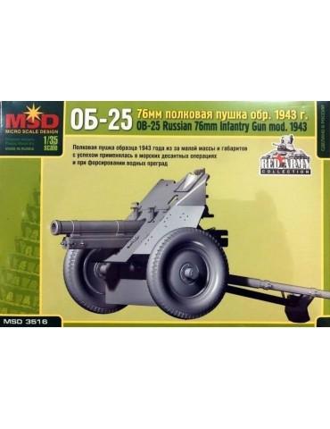 MSD-Maquette MQ 3516 ОБ-25...