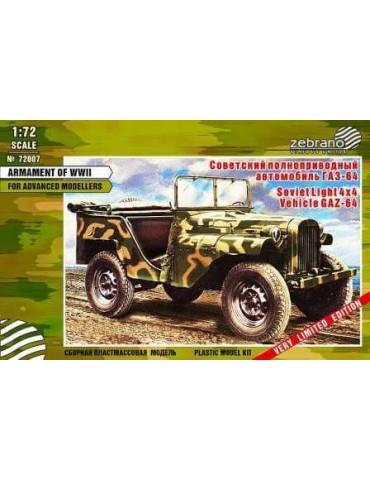 Zebrano 72007 Советский...