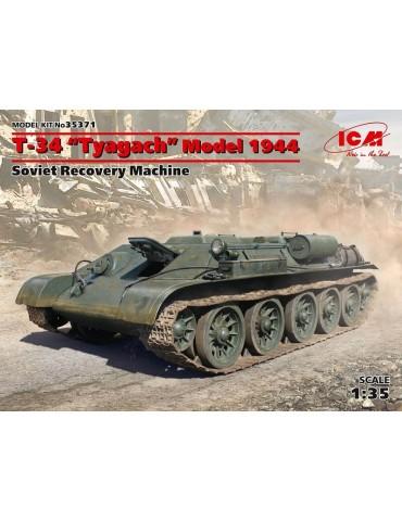 ICM 35371 Советская БРЭМ...