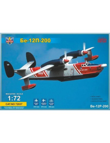 Modelsvit 72037 Бериев...