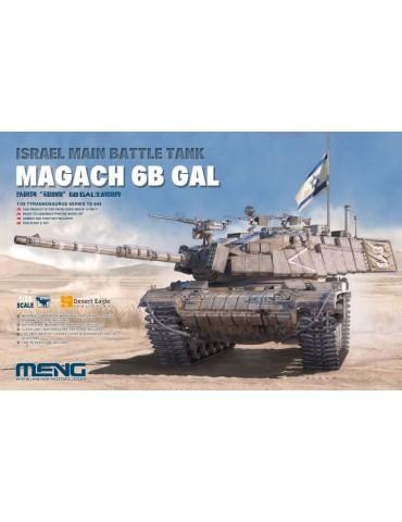 Meng TS-044 Israel Main...