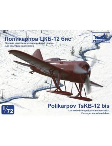 Prop & Jet 7227 Поликарпов...