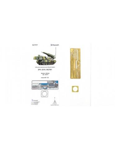 Микродизайн 035371 ЗРК...