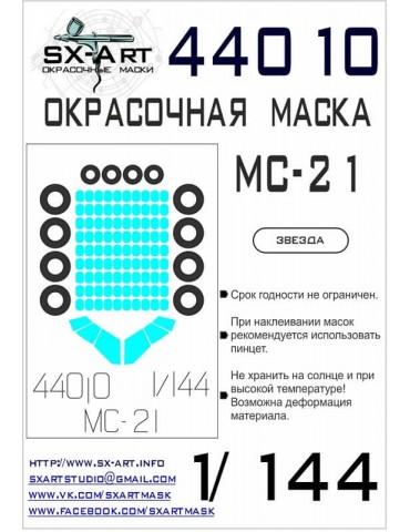 SX-Art 44010 Окрасочная...