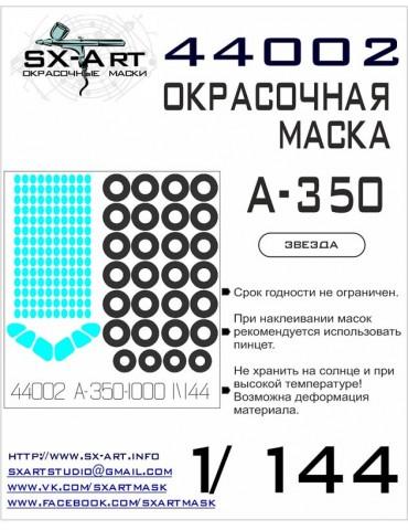 SX-Art 44002 Окрасочная...