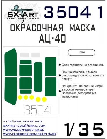 SX-Art 35041 Окрасочная...