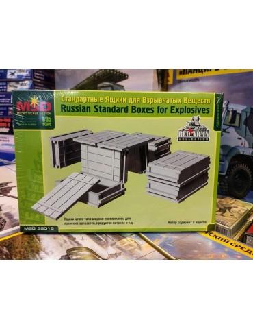 MSD-Maquette MSD 35015 Стандарные ящики для взрывчатых веществ 1/35