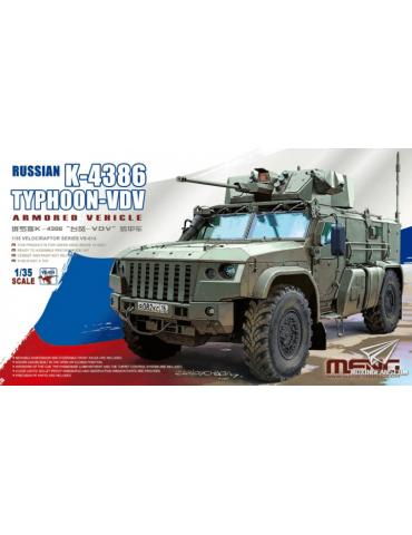Meng VS-014 Бронеавтомобиль...