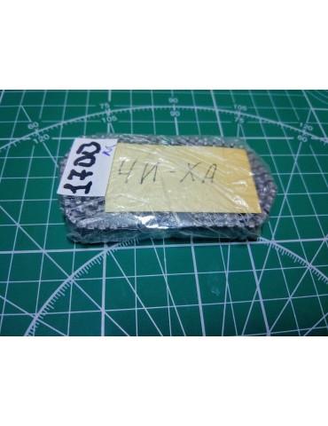 Лейбъ-компания №017 Металлические траки для Type 97 Chi-Ha 1/35