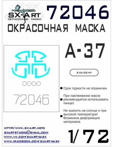 SX-Art 72046 Окрасочная...
