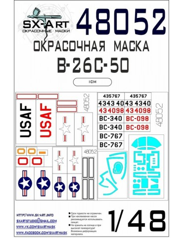 SX-Art 48052 Окрасочная...