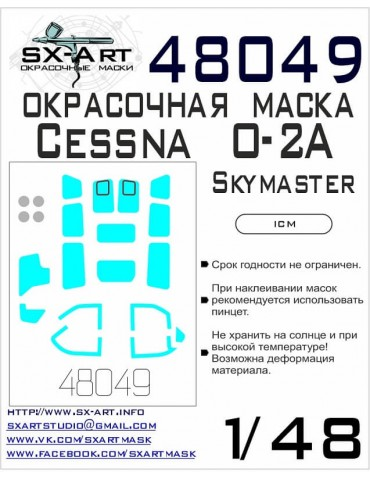 SX-Art 48049 Окрасочная...