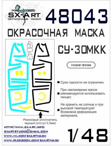 SX-Art 48043 Окрасочная...