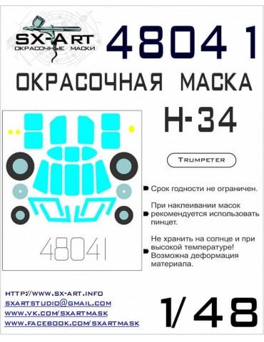 SX-Art 48041 Окрасочная...