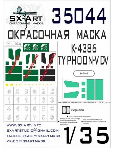 SX-Art 35044 Окрасочная...