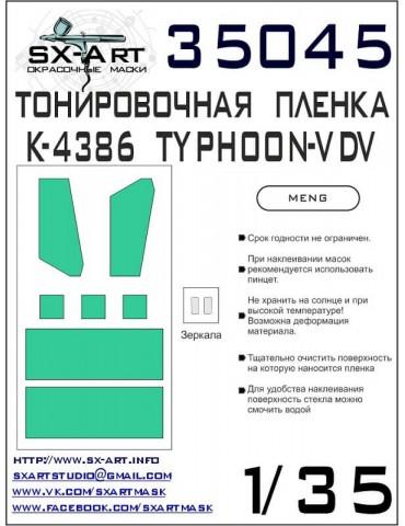 SX-Art 35045 Тонировочная...