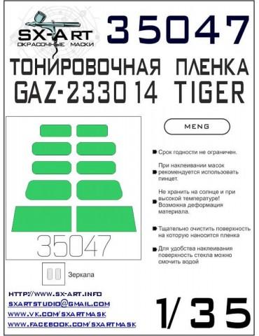 SX-Art 35047 Тонировочная...